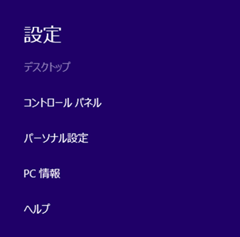 Windows8+I