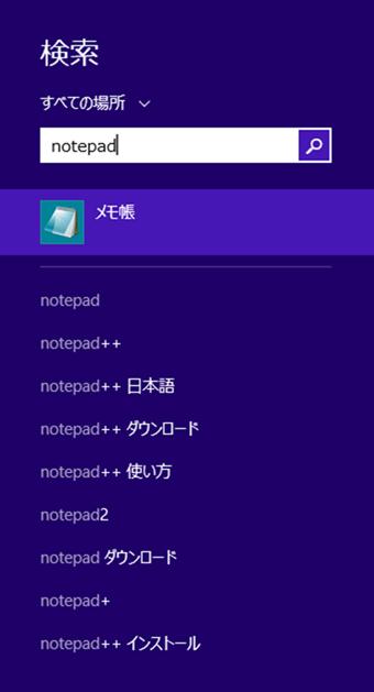 Windows+Q