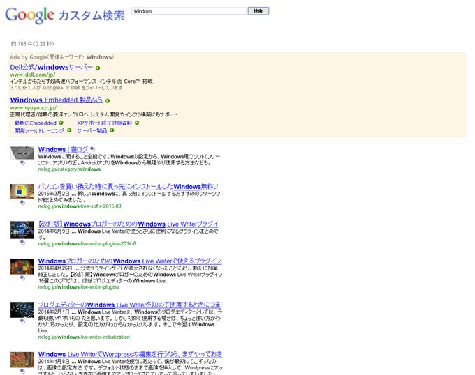 WindowsiGoogle Custom Search