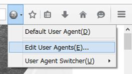 ユーザーエージェントの設定