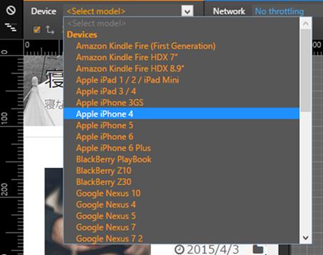 デバイスのドロップダウンリストからiPhone4を選択