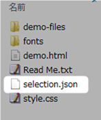 selection.json