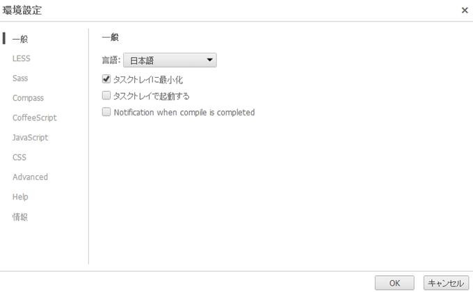 日本語に翻訳される