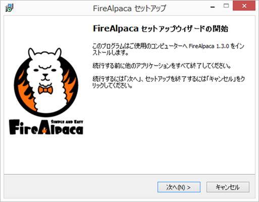 FireAlpacaのインストール