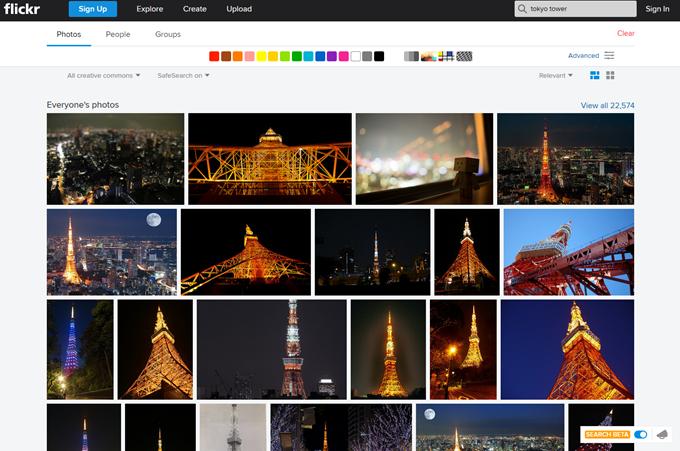 FlickrでCCライセンスの東京タワー写真の検索結果