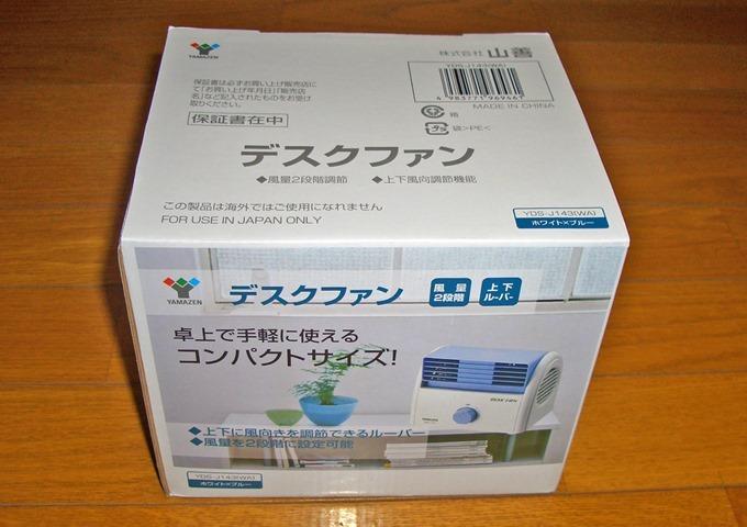 山善(YAMAZEN) デスクファン ホワイトブルー YDS-J143(WA)