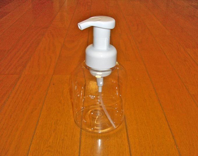 泡工房詰め替え用ボトル