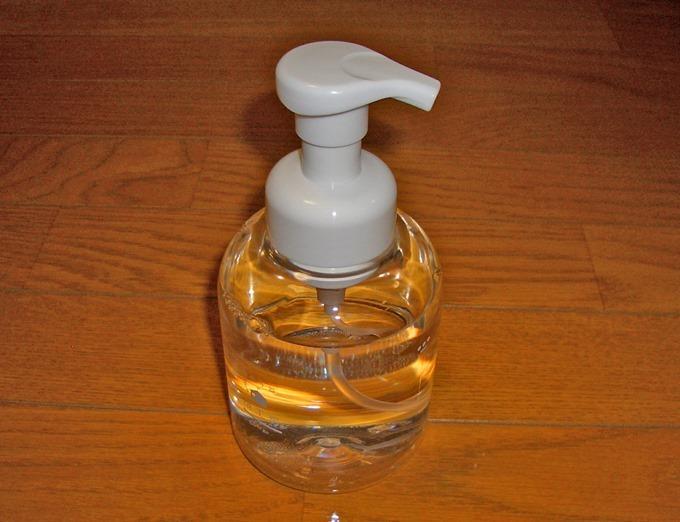 泡工房のボトル(ボディーソープを入れた状態)