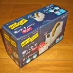 コクヨの新型テープカッター「カルカット」の切れ味が半端ない!メンディングテープとのコラボが最強