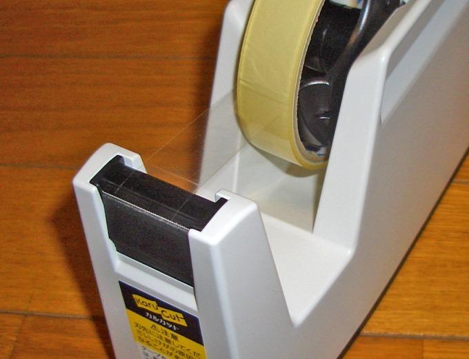 コクヨのテープカッターのカッター部分