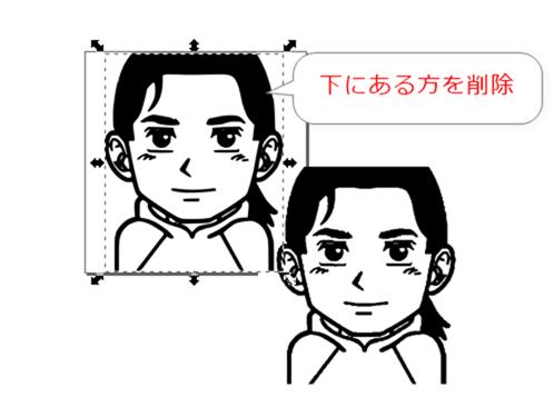 2015-06-11_12h23_43