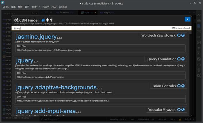 CDN Finderの動作画面