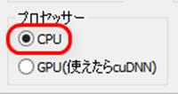 プロセスさをCPUにする