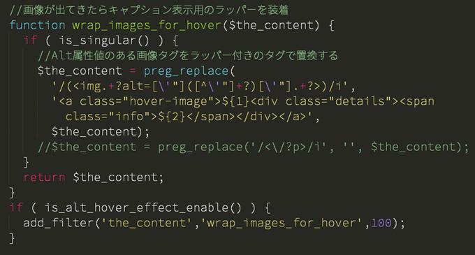 源の角ゴシック Code JP ExtraLight