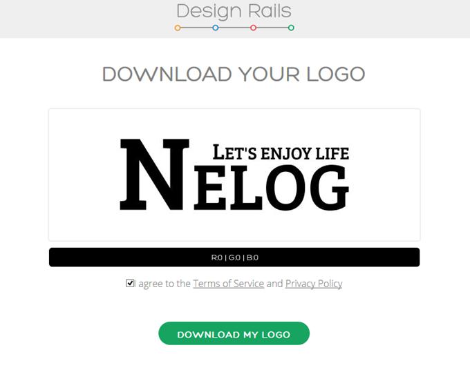 Design Railsで作成したロゴダウンロードする