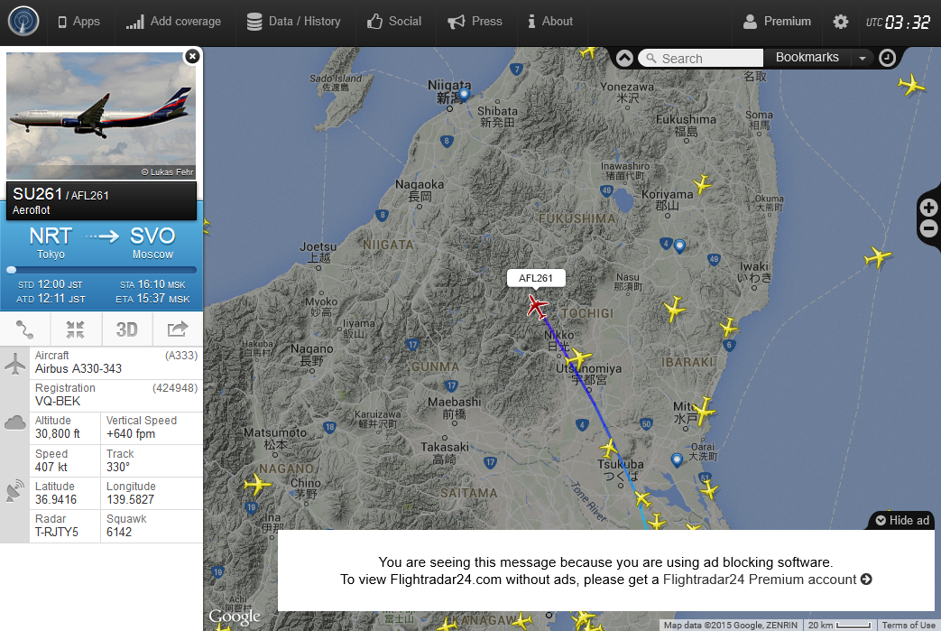 Flightradar24.com - Live flight tracker!(個別の便をクリック)