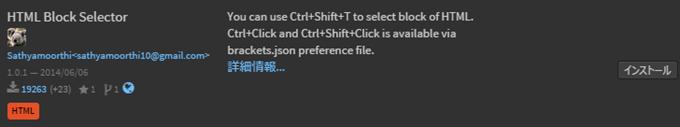 HTML Block Selector