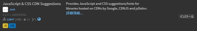 JavaScript & CSS CDN Suggestions