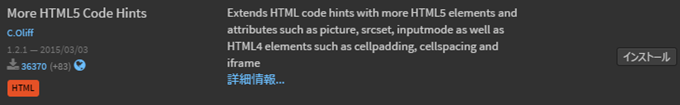 More HTML5 Code Hints