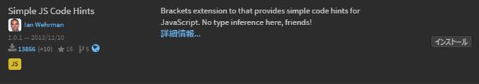 Simple JS Code Hints