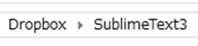 Sublime Text3フォルダの作成