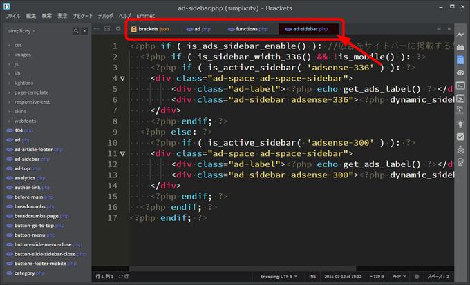 Tabs Custom Workingの動作画面