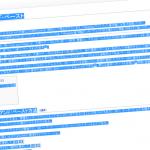 コピペで記事を転載する人に全く違う内容のテキストをコピーさせる方法 ※