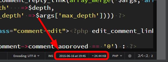 ファイルの更新日時やサイズなどが表示される