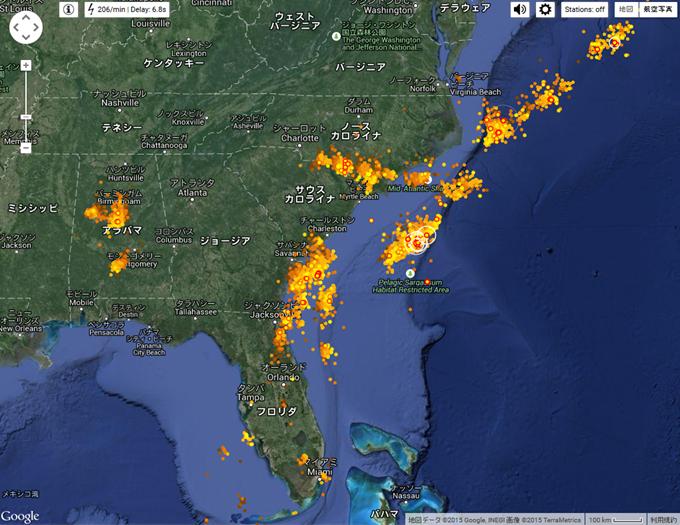 雷のリアルタイム情報
