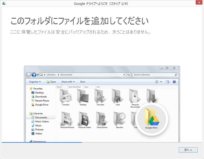 このフォルダにファイルを追加してください