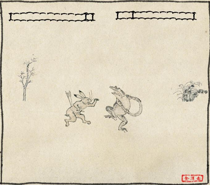 鳥獣戯画ファイター2-2