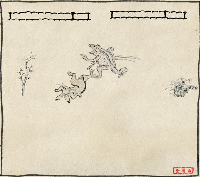 鳥獣戯画ファイター2-3