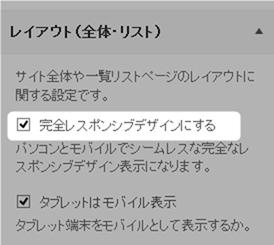 2015-07-30_11h12_50