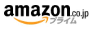 Amazonプライムロゴ