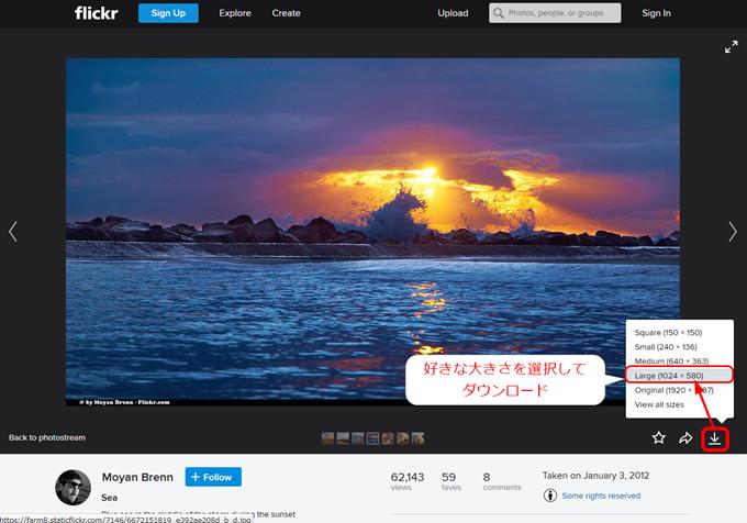 Flickrのダウンロードボタンから好きな大きさを選択してダウンロード