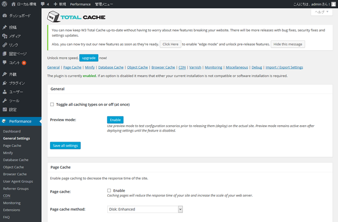 General Settings W3 Total Cache ‹ WordPress