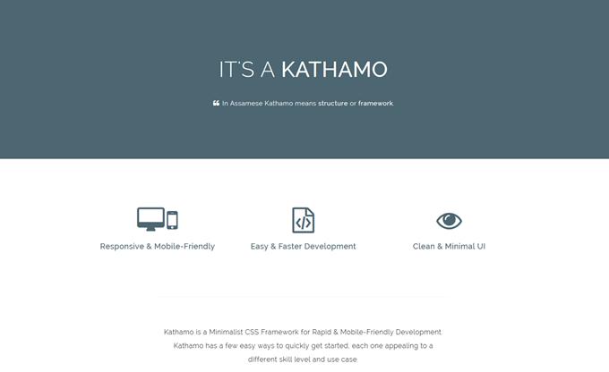 KATHAMOページ
