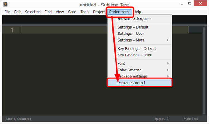 Sublime TextのPackage Controlの表示