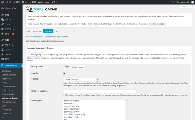 User Agent Groups W3 Total Cache ‹ WordPress