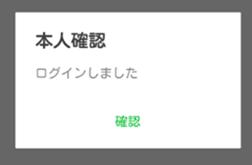 2015-08-01_14h46_44