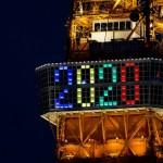 例の東京オリンピックっぽいロゴを手軽に作成できるロゴジェネレーター「Uplevo Brand Builder」