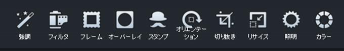 Adobeエディターの主な機能1