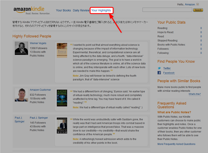 Amazon Kindleにログインした後