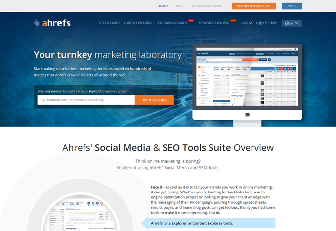 Check Out Our Social Media & SEO Tools - Ahrefs.com