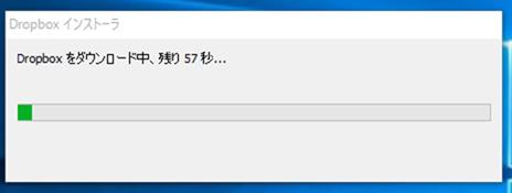 Dropboxアプリのファイル収集中