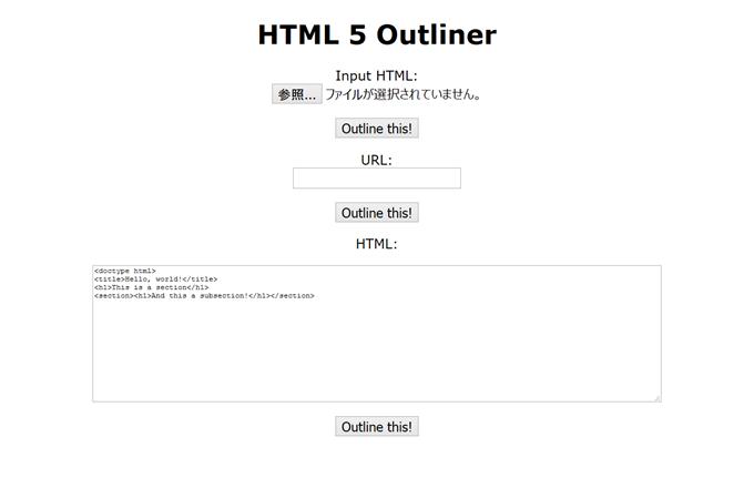 HTML 5 Outliner