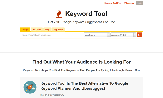 Keyword Tool- FREE Alternative to Google Keyword Planner