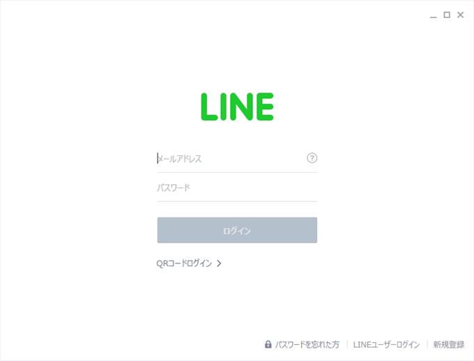 LINEアプリの起動画面