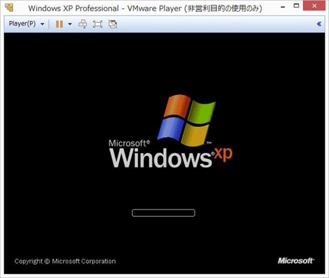 VMwareでXPのインストールの途中に再起動