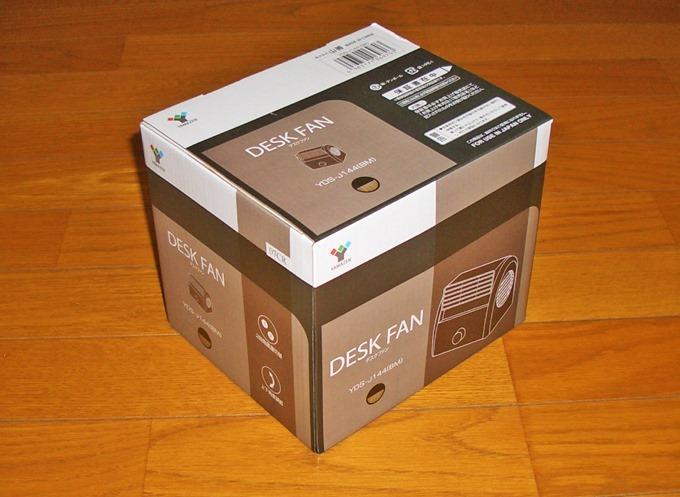 山善(YAMAZEN) デスクファン ブラック×木目 YDS-J144(BM)の箱
